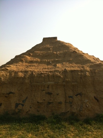 Жилище, Пирамида