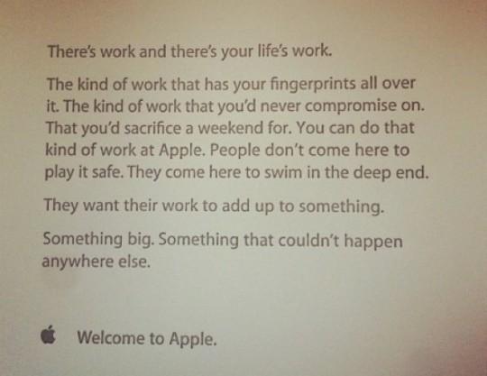 Apple вдохновляет новых сотрудников