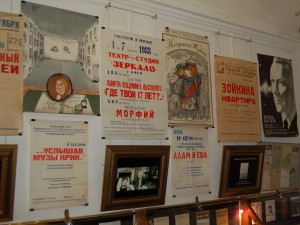 Плакаты времен Булгакова
