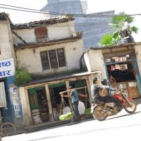 Катманду, Улица