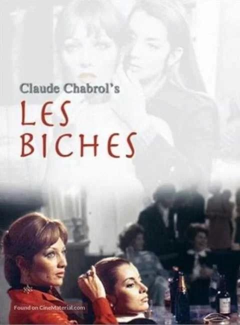 """VER ONLINE Y DESCARGAR PELICULA """"Las Ciervas"""" """"Les Biches"""""""