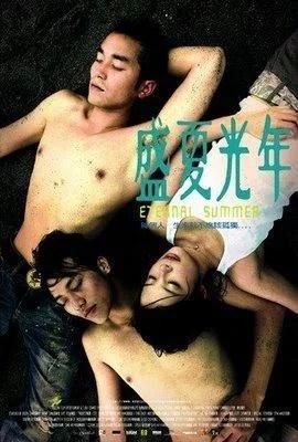 POSTER: Verano Eterno - Eternal Summer - PELICULA - 2006