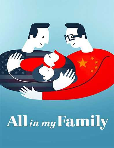 Esta es Mi Familia - All in My Family - DOCUMENTAL - EEUU - 2019