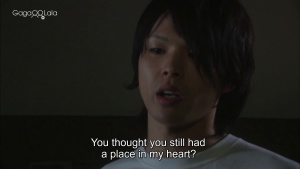 Forbidden Love - PELICULA [+18] Japon - 2008