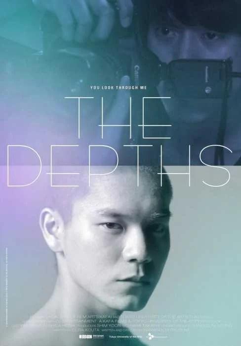 Las Profundidades - The Depths - PELÍCULA - Japón - 2010