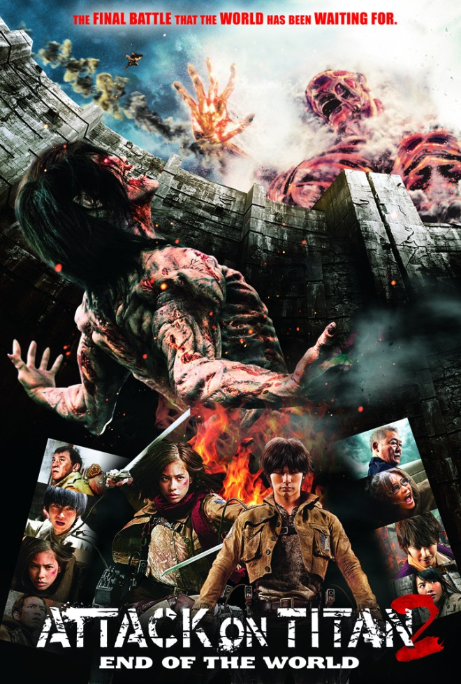 Attack on Titan 2 End of the World_ Poster