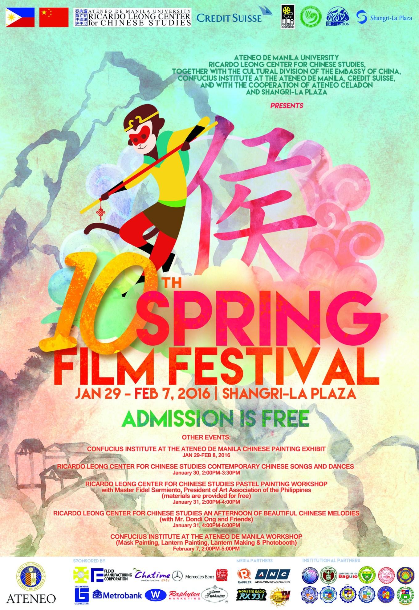 SPRING FILM FESTIVAL 2016_Flyer Front REVISED