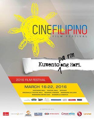 CineFilipino location