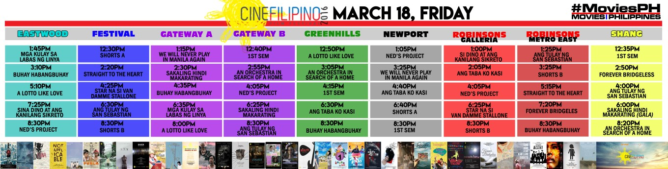 CineFilipino Sked March 18