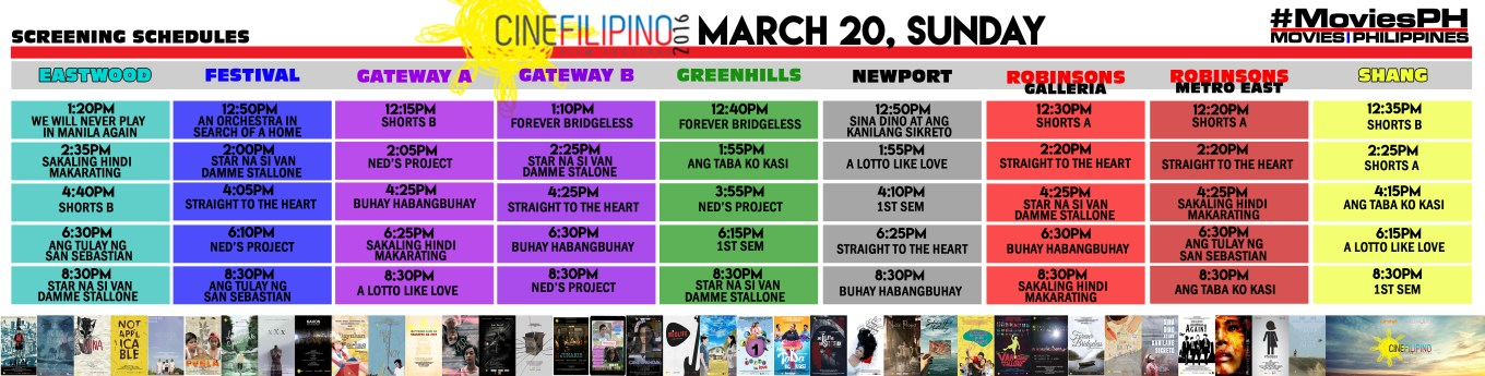 CineFilipino Sked March 20