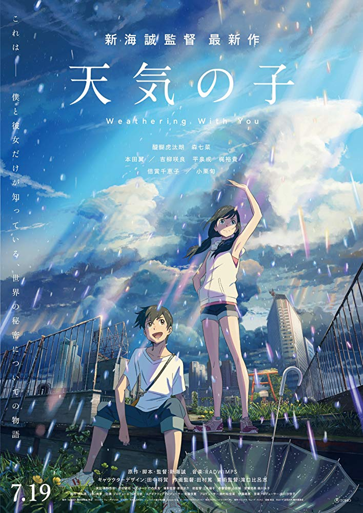 Weathering with You Poster.jpg