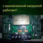 Грусная новость про SOLAR3024Z 30A 12-24V Solar Charge Controller он же SOLAR30