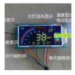 Посылка из Китая со вкусняшками для электро транспорта.