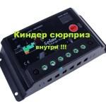 Обзор бюджетного контроллера заряда для солнечной панели CMT-30А