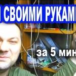 Часы своими руками за 5 минут от 100 рублей из Китая