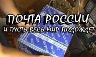 Ноутбук lenovo за 5000 рублей На I3 intel и как продиагностировать ноутбук на проблемы при покупке