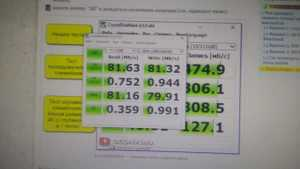 PLEXTOR M9Pe PX 256M9PeGN мини обзор