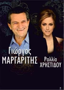 anatoliki mani_23