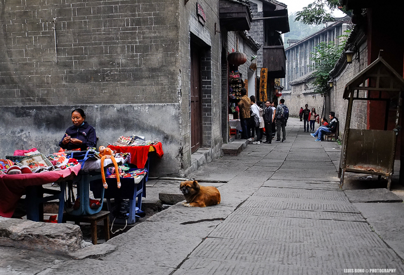 Carrers a fenghuang