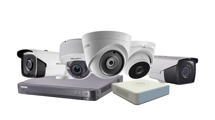 Read more about the article Perusahaan CCTV