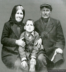 Paisios 5 years old, with his parents