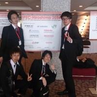 講演情報:国際会議 土本,針屋,永田,野中,石塚:ECCE-ASIA 2014(IPEC Hiroshima 2014) May 18 - 21 2014
