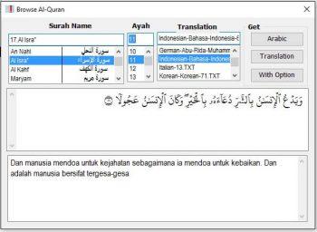 mencari ayat alquran