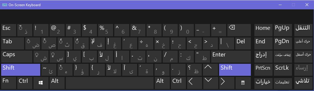 cara membuat tulisan arab di ms word 2