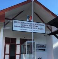 Dugaan Korupsi Pencairan APBD-P Tikep, Polda Malut Kembali Periksa Empat Saksi