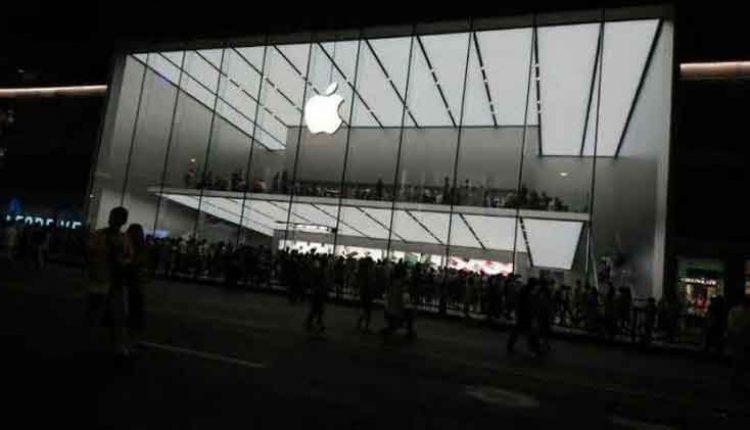 Banten bakal dibangun pusat riset Apple di Indonesia