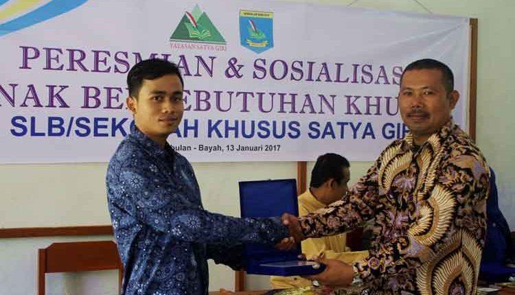 pelopor sekolah berkebutuhan khusus di Banten