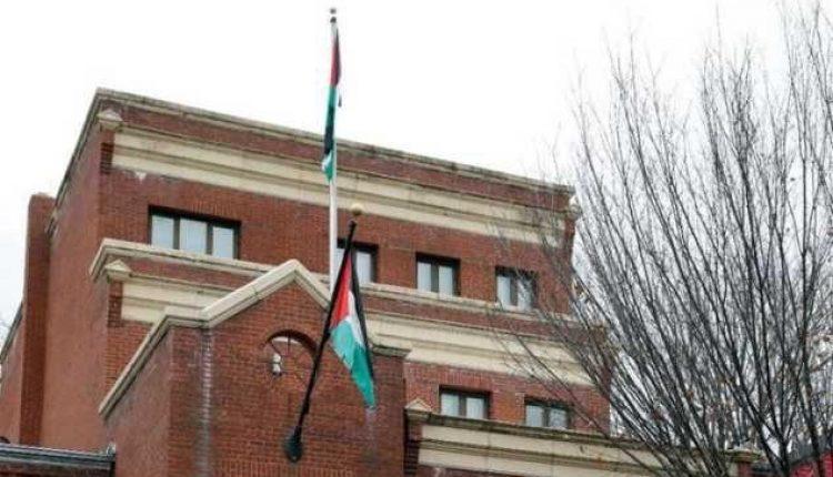 Palestina Tetap Buka Perwakilan di Washington