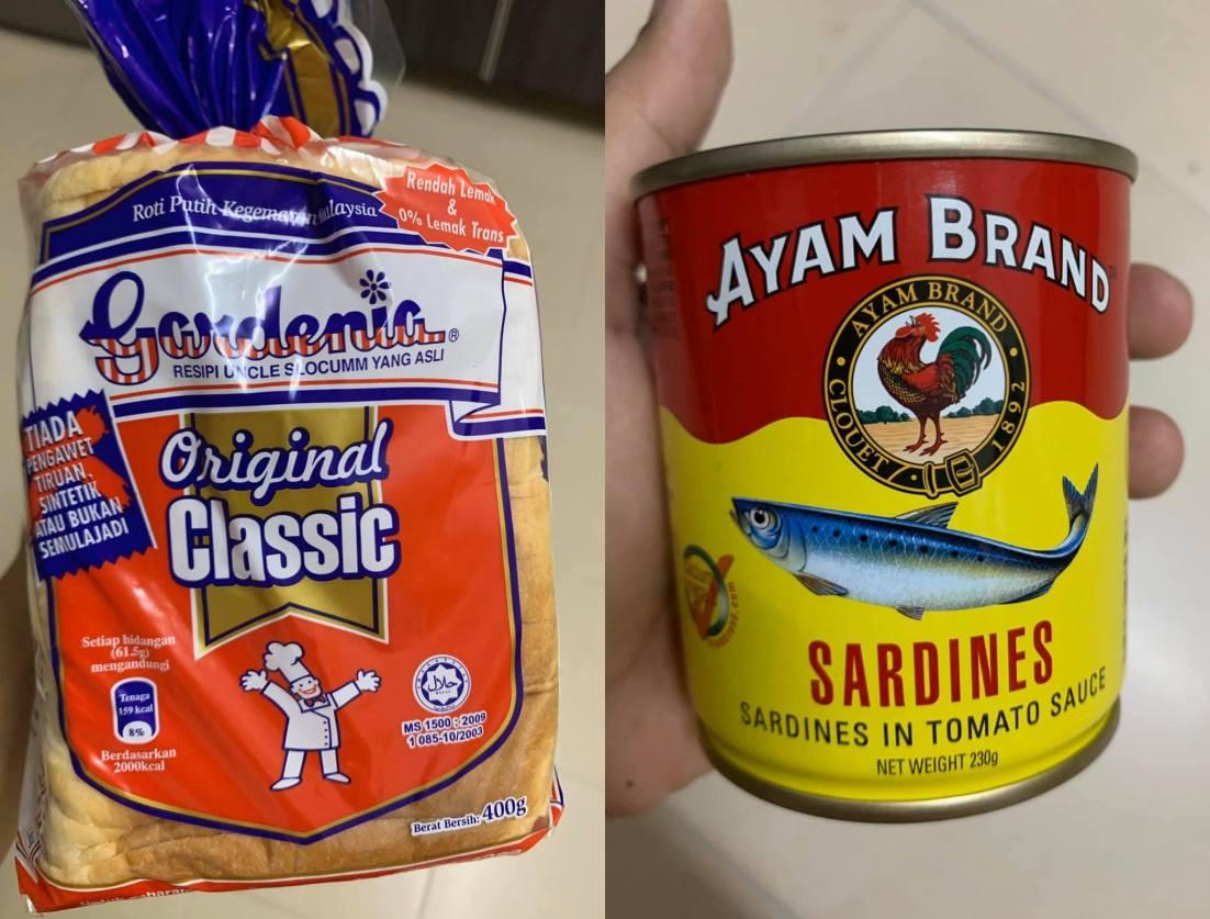 Sardine Puff Recipe