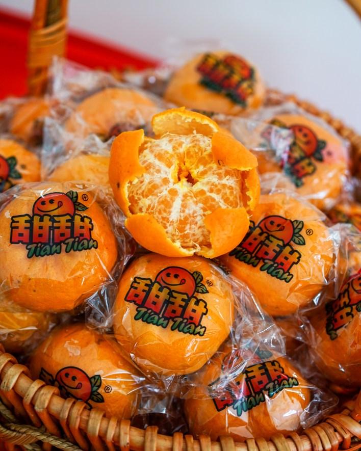 Tian Tian Mandarin Oranges