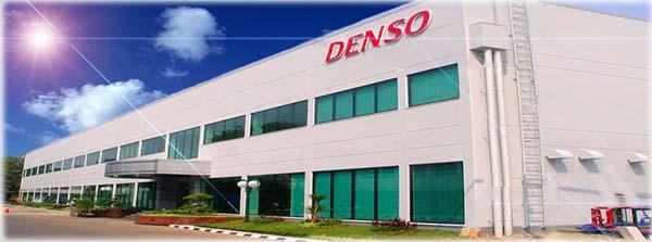 cara daftar ke pt denso indonesia group