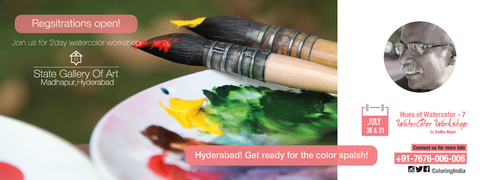 watercolor workshop - HOW6 announcement - Hues of Watercolor 7 in Hyderabad – 2day Watercolor workshop by Sadhu Aliyur