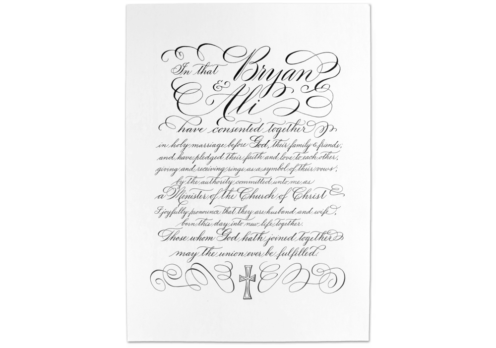 Sample Wedding Vows