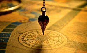 Getting answers from pendulums