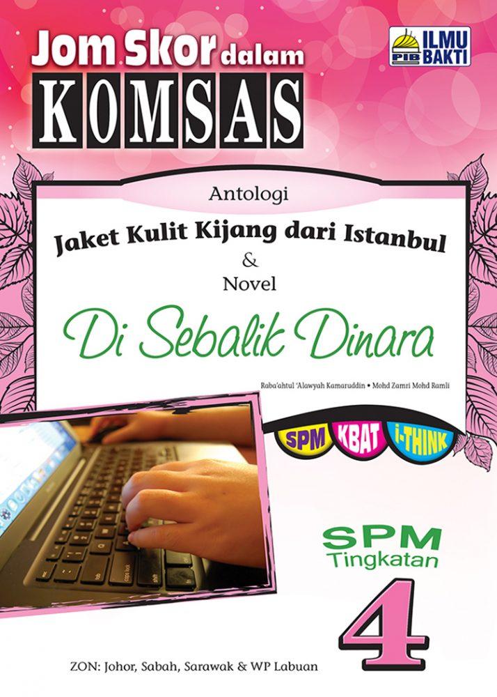 Jom Skor dalam KOMSAS Antologi Jaket Kulit Kijang dari Istanbul & Novel Di Sebalik Dinara SPM Tingkatan 4