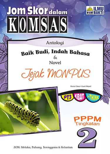 Jom Skor dalam KOMSAS Antologi Baik Budi, Indah Bahasa & Novel Jejak Monpus PPPM Tingkatan 2