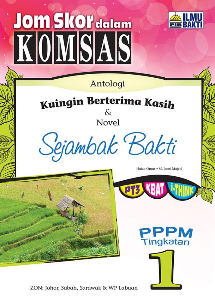 Jom Skor dalam KOMSAS Antologi Kuingin Berterima Kasih & Novel Sejambak Bakti PPPM Tingkatan 1