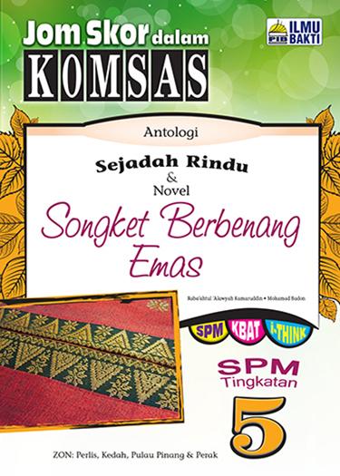 Jom Skor dalam KOMSAS Antologi Sejadah Rindu & Novel Songket Bebenang Emas SPM Tingkatan 5