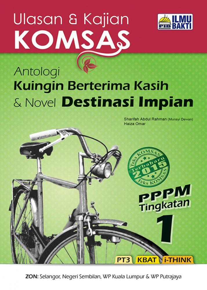 Ulasan & Kajian KOMSAS Antologi Kuingin Berterima Kasih & Novel Destinasi Impian PPPM Tingkatan 1