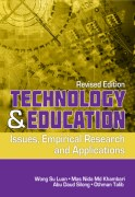 Technology & Education - Issues, Empirical Research and Applications