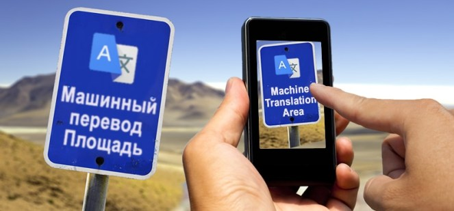 machine-translation-search-engines