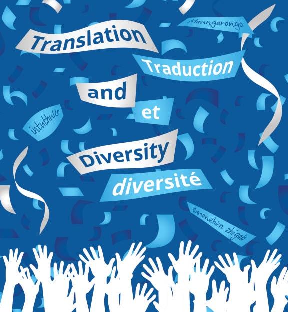 hari penerjemahan internasional 2017