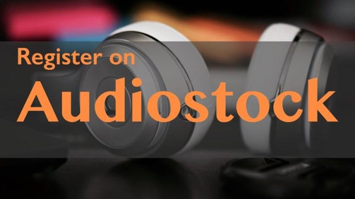 【Audio Stock】オーディオストック 販売開始までの手順