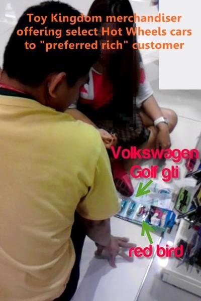 Toy Kingdom Hot Wheels Merchandiser Hides Cars