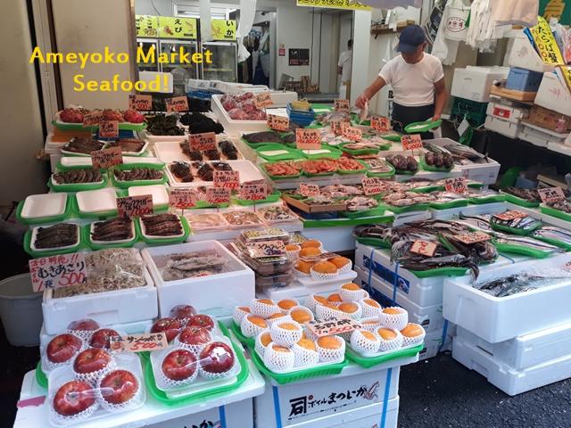 ameyoko market seafood