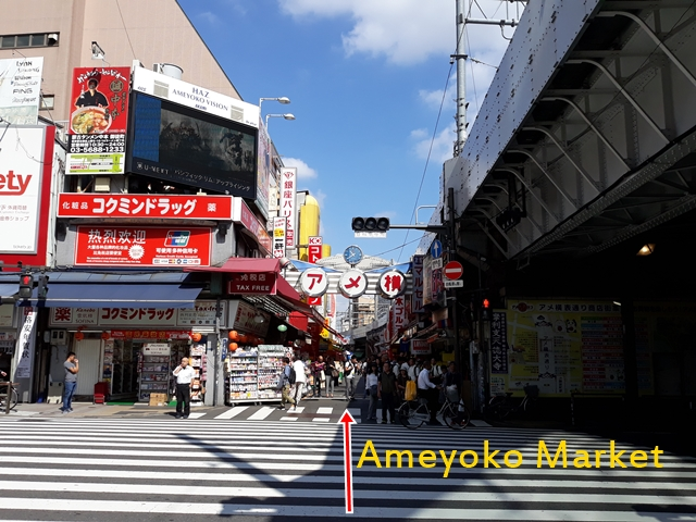 ameyoko market shopping